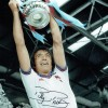 Billy Bonds  Signed West Ham 12x16 FA Cup Photograph